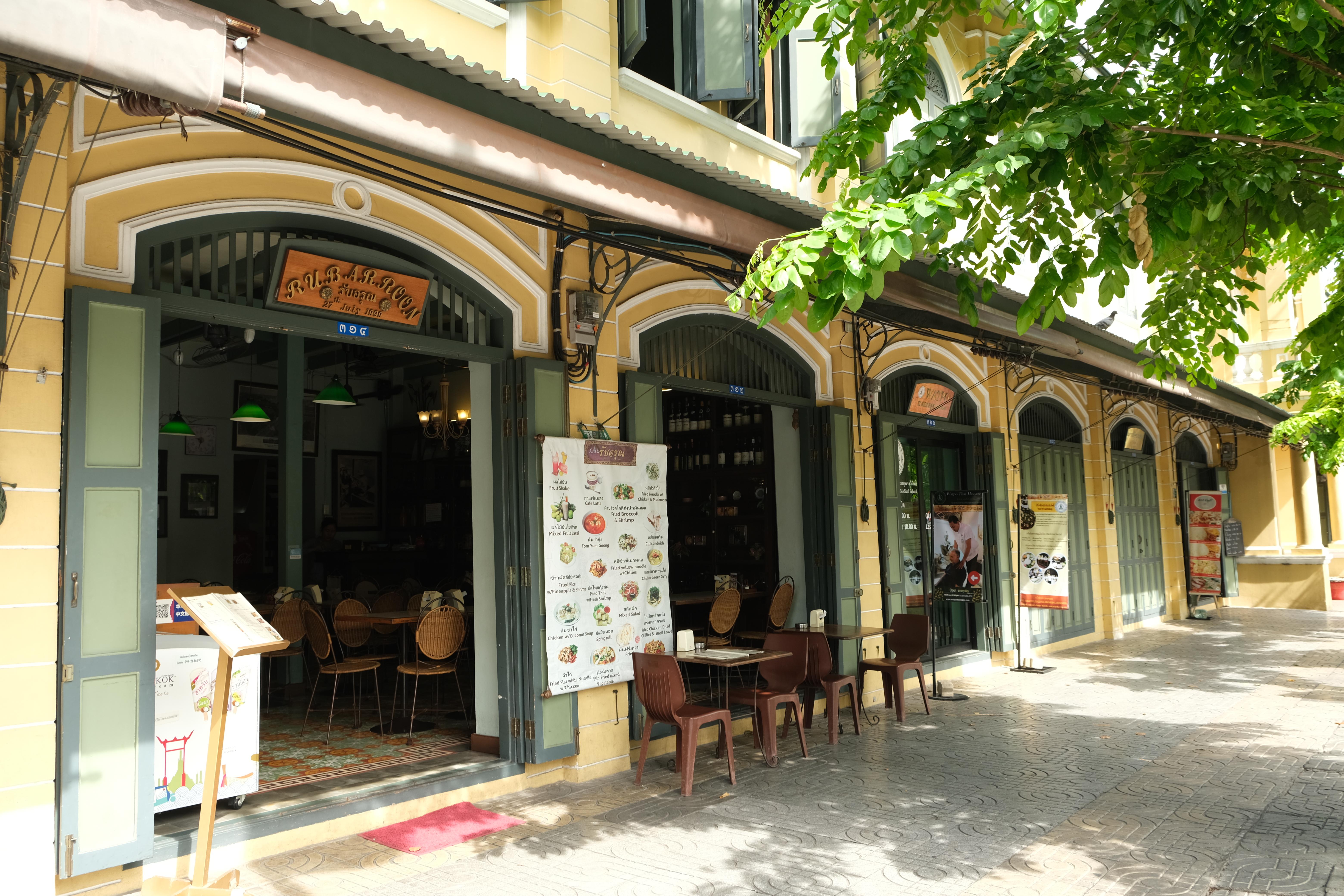 Shops and restaurants around Tha Tien market Wat Pho Bangkok Thailand